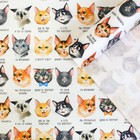 Бумага упаковочная крафтовая «Коты», 70 × 100 см