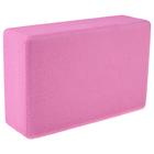 Блок для йоги 31х15х8 см, цвет розовый