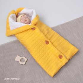 Конверт-одеяло «Косы», размер 70 × 80 см, жёлтый