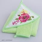 Набор для купания «Дюймовочка», пелёнка 90 × 90 см, рукавичка, салатовый