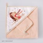 Набор для купания «Маша и медведь», пелёнка 90 × 90 см, рукавичка, персиковый