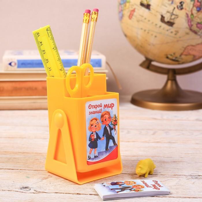"""Канцелярский набор """"Открой мир знаний"""": карандаш, 2 шт., линейка, ножницы, блокнот, стирательная резинка"""