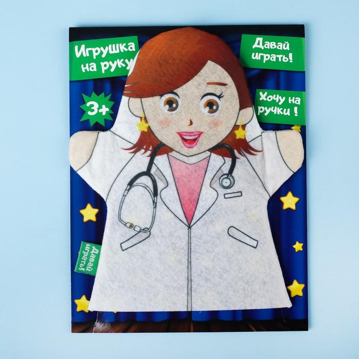Игрушка на руку «Медсестра»