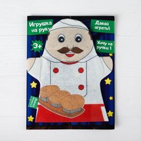 Игрушка на руку «Пекарь»