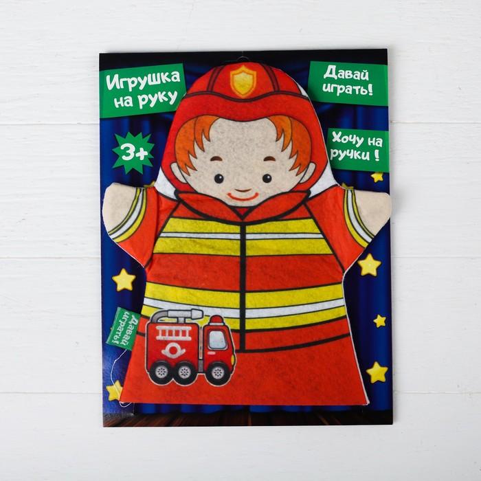 Игрушка на руку «Пожарный»
