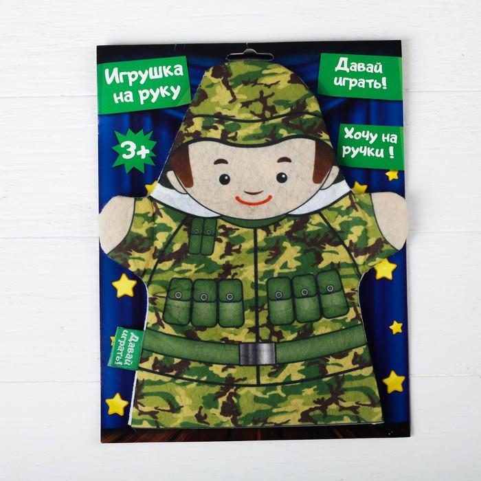 Игрушка на руку «Военный» - фото 105498463