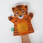 Игрушка на руку «Тигрёнок» - фото 105498410