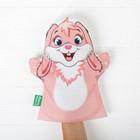 Игрушка на руку «Зайка», цвет розовый - фото 105498482