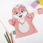 Игрушка на руку «Зайка», цвет розовый - фото 105498483
