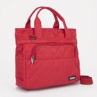 Сумка дорожная, отдел на молнии, наружный карман, цвет красный