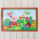Пасхальная подставка под горячее «Счастливой Пасхи!»
