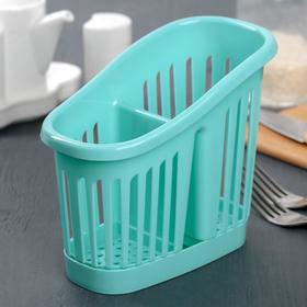 Сушилка для столовых приборов 2-х секционная, цвет аквамарин
