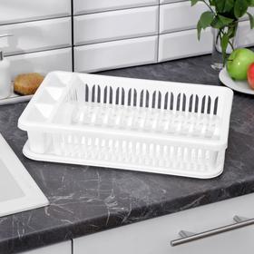 Сушилка для посуды, 42,5×27,5×9,5 см, цвет белый