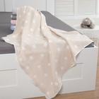 Одеяло детское «Крошка Я» Бежевые звёзды 140×200, жаккард, 100% хлопок - фото 105560117