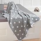 Одеяло детское Крошка Я «Тёмно-серые звёзды», 110 × 140 см, жаккард, 100 % хлопок