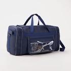 Сумка спортивная, отдел на молнии, 3 наружных кармана, цвет синий