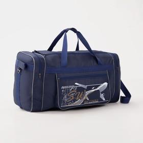 Сумка спортивная, отдел на молнии, 3 наружных кармана, длинный ремень, цвет синий