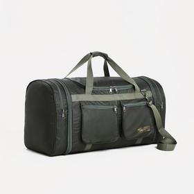 Сумка дорожная, отдел на молнии, с увеличением, 4 наружных кармана, длинный ремень, цвет хаки