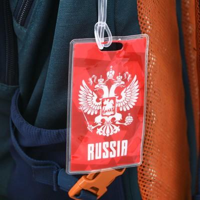 Бирка на чемодан «Россия», 6.5 × 10 см