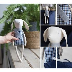Мягкая игрушка «Собачка Тони», набор для шитья, 18 × 22 × 2 см