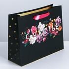Пакет ламинированный горизонтальный «Счастье в мелочах», L 40 × 31 × 9 см