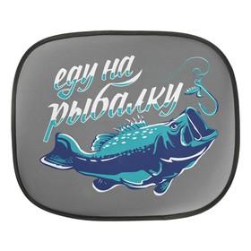 Шторки на боковое стекло «Еду на рыбалку», 2 шт Ош