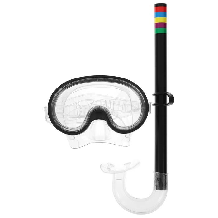 Маска и трубка для плавания, детская, цвета МИКС