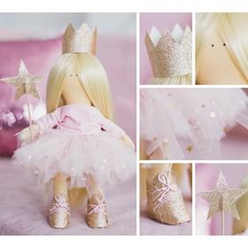 Интерьерная кукла «Эмили», набор для шитья, 18 × 22.5 × 3 см