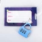 Дорожный набор «Загадывай желания»: багажная бирка, замок - фото 4638093