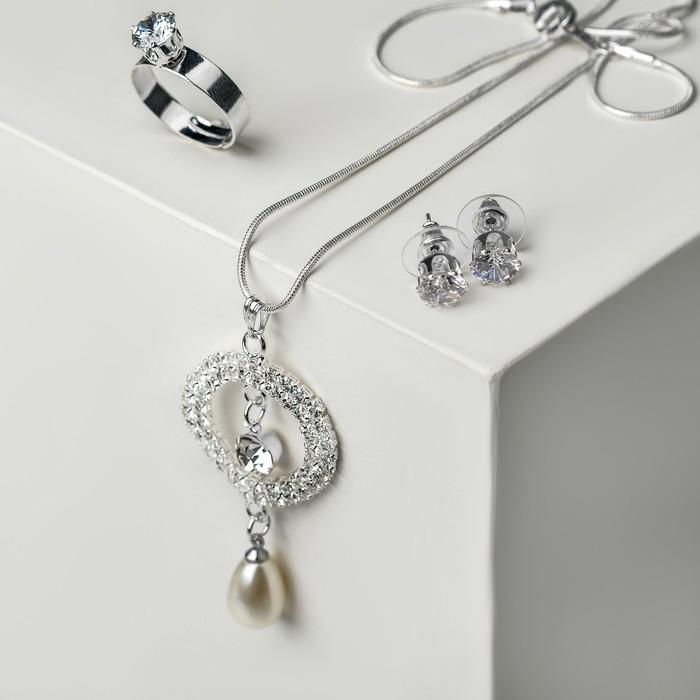 """Гарнитур 3 предмета: серьги, кулон, кольцо безразмерное """"Варьете"""" капля с ромбом, цвет белый в серебре, 45 см"""