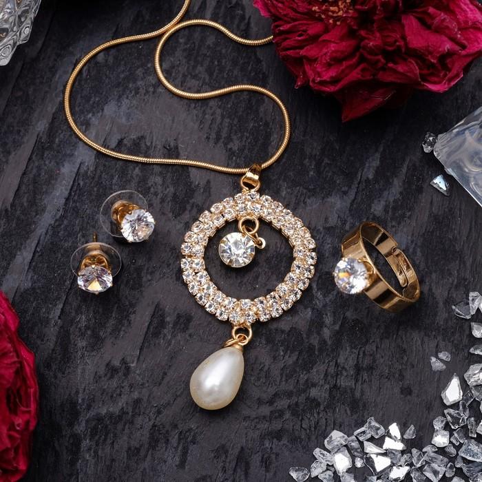 """Гарнитур 3 предмета: серьги, кулон, кольцо безразмерное """"Варьете"""" капля с ромбом, цвет белый в золоте, 45 см"""
