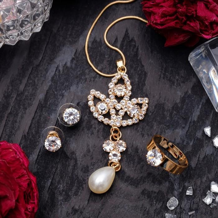 """Гарнитур 3 предмета: серьги, кулон, кольцо безразмерное """"Варьете"""" капля с листьями, цвет белый в золоте, 45 см"""