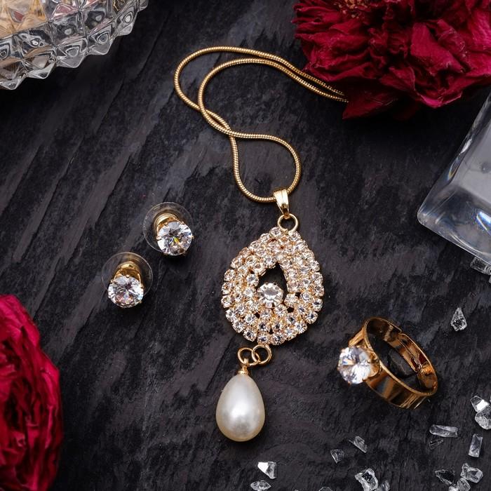 """Гарнитур 3 предмета: серьги, кулон, кольцо безразмерное """"Варьете"""" капля двойная, цвет белый в золоте, 45 см"""