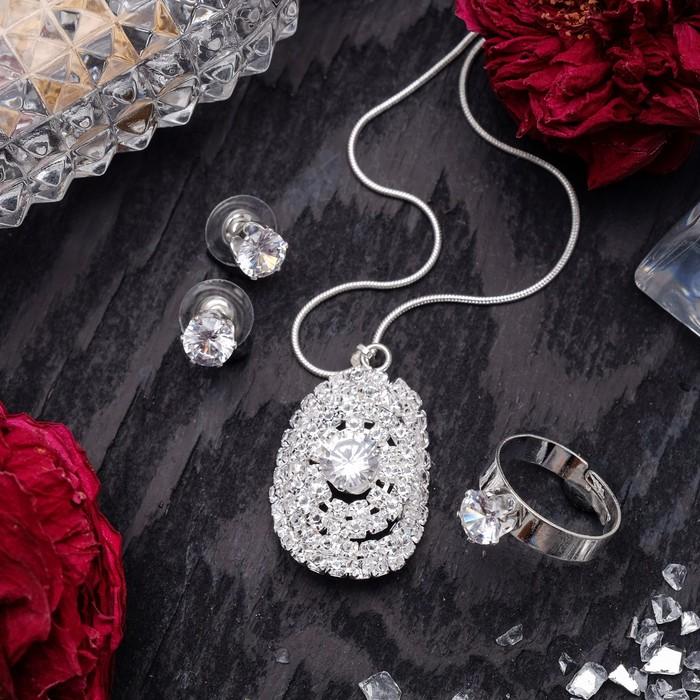 """Гарнитур 3 предмета: серьги, кулон, кольцо безразмерное """"Варьете"""" овал, цвет белый в серебре, 45 см"""