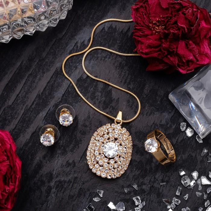 """Гарнитур 3 предмета: серьги, кулон, кольцо безразмерное """"Варьете"""" овал, цвет белый в золоте, 45 см"""