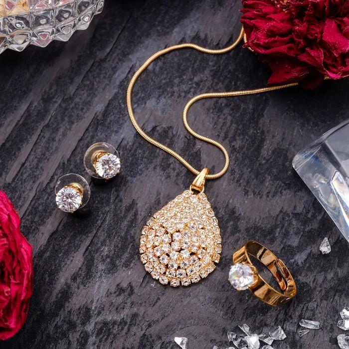 """Гарнитур 3 предмета: серьги, кулон, кольцо безразмерное """"Варьете"""" капля, цвет белый в золоте, 45 см"""