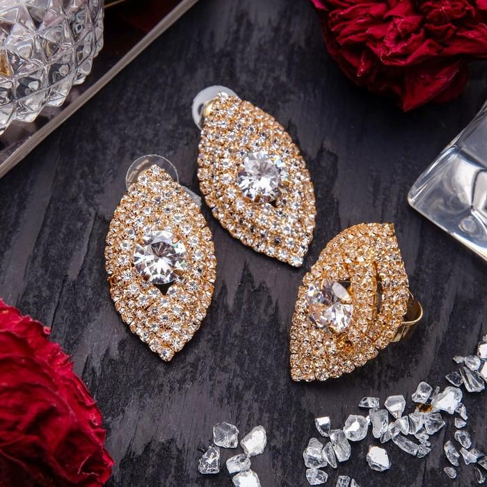 """Гарнитур 2 предмета: серьги, кольцо безразмерное """"Гармония"""" эллипс, цвет белый в золоте"""