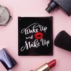 Зеркало складное «Make up»