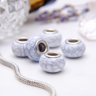 """Бусина """"Кахолонг"""", цвет белый в серебре"""