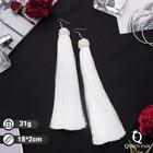 """Серьги """"Кисти"""" романс, цвет белый в серебре, длина кисти 16 см"""