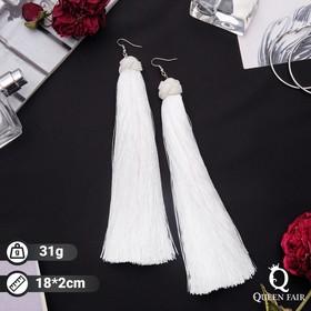 """Серьги """"Кисти"""" романс, цвет белый в серебре, длина кисти, 16 см"""