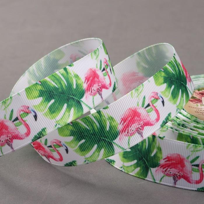 """Лента репсовая """"Фламинго"""", 25мм, 18±1м"""