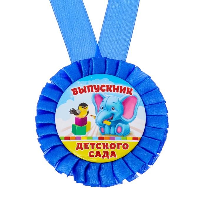 Картинка для медали выпускнику детского сада