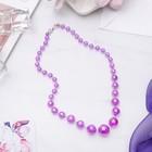 Радужно-фиолетовый