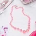 Радужно-розовый