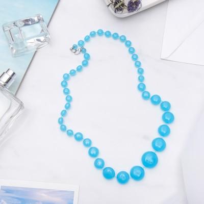 """Beads """"Carlo"""" matte, color blue, 50 cm"""