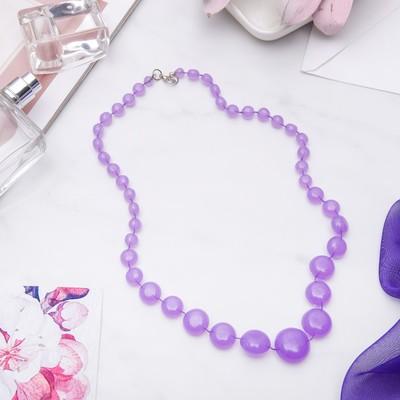 "Beads ""Carlo"" matte, color purple, 50 cm"
