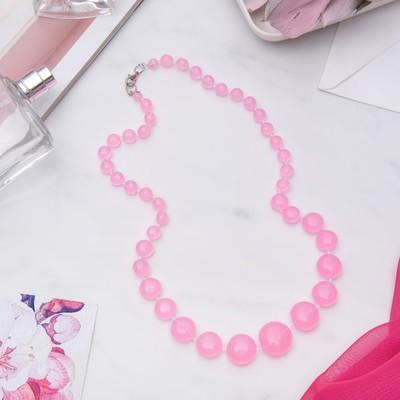 "Beads ""Carlo"" matte, color pink, 50 cm"
