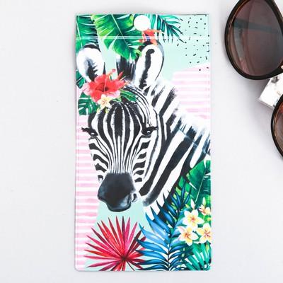 """Case for glasses """"Zebra"""", 9.3 x 17.8 cm"""