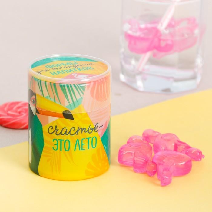 """Кубики для охлаждения напитков """"Счастье"""", 6 шт"""